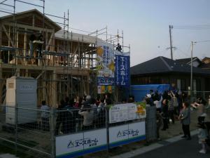 鬢・・繧阪>・胆convert_20120513152832