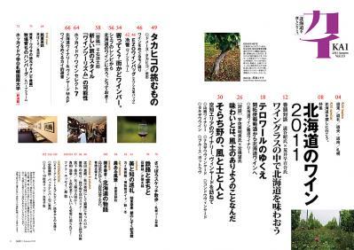 contents_kai13C.jpg