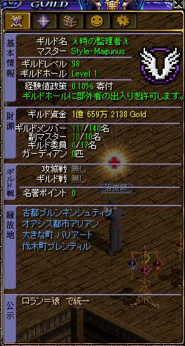 03.18 Mirage[おまけ]