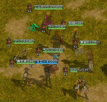 03.18 Mirage[参加者]