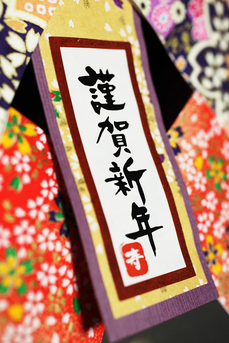 20130101_5935_2.jpg