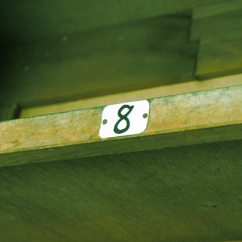 445 -c