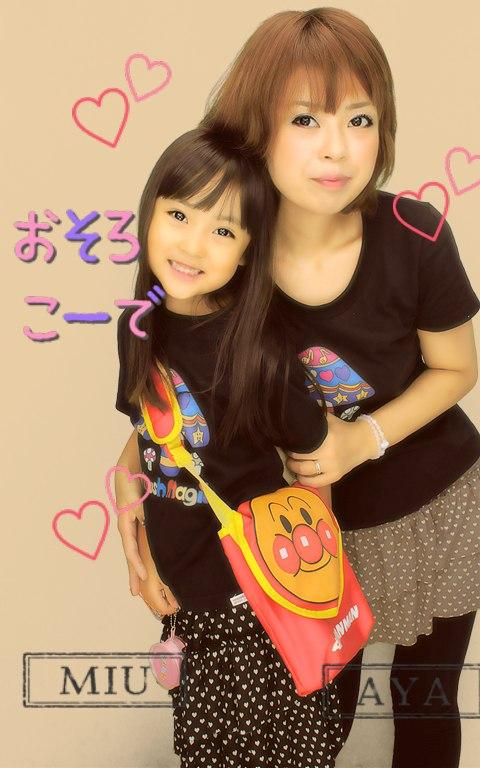 MIU&AYA
