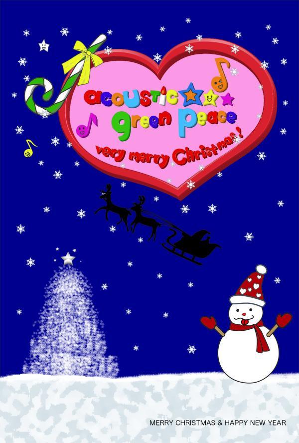 クリスマス看板2