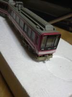 P1000861.jpg