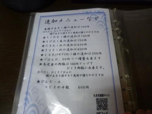 P1090174.jpg
