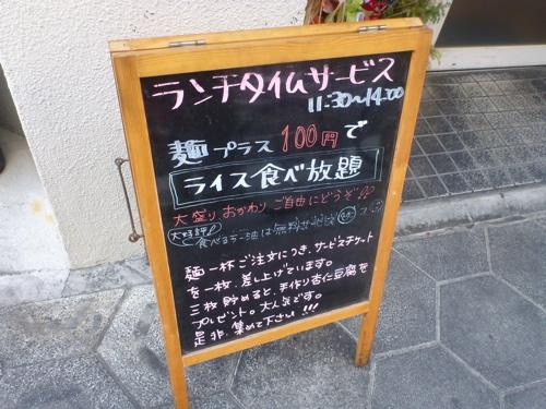 P1090303.jpg