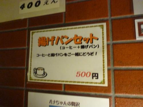 P1100540.jpg