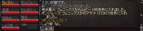 LinC0000_20141205195505f29.jpg