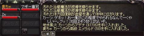LinC0003_201412102020394df.jpg