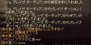 LinC0004.jpg