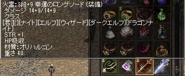 LinC0009.jpg