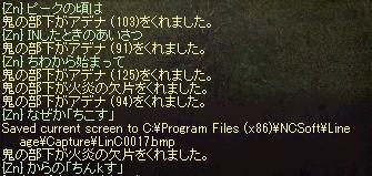 LinC0018.jpg