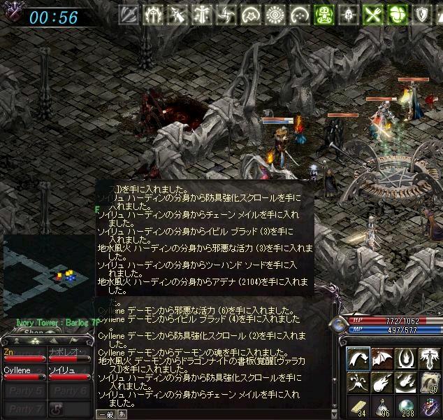 LinC0019.jpg
