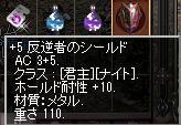 LinC0020_20141216200512781.jpg