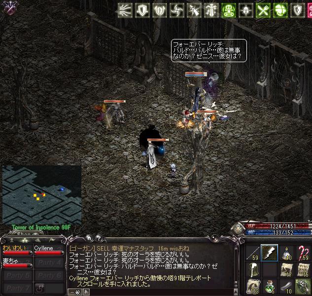 LinC0022.jpg