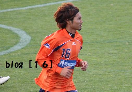 2012.11.18YSCC 270-1