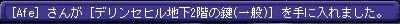 2F鍵ノーマル
