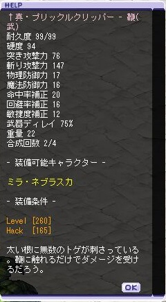 TWCI_2012_10_22_17_3_25.jpg