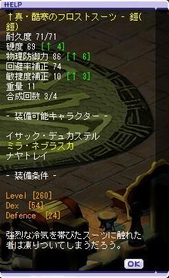TWCI_2012_10_27_12_46_39.jpg