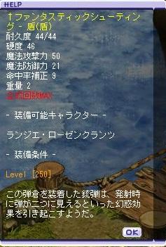 TWCI_2012_10_27_12_56_29.jpg