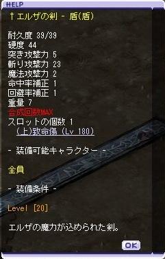 TWCI_2012_10_6_20_31_28.jpg