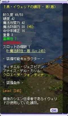 TWCI_2012_11_29_15_30_31.jpg