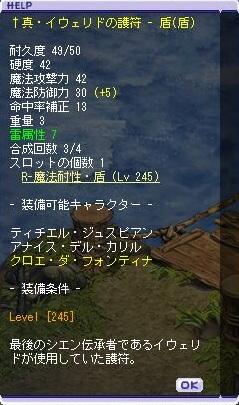 TWCI_2012_11_29_15_30_4.jpg