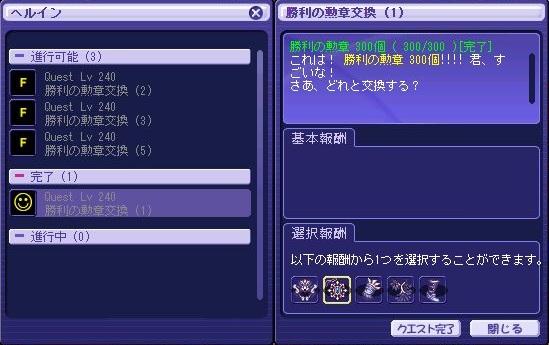 TWCI_2012_12_12_1_34_40.jpg