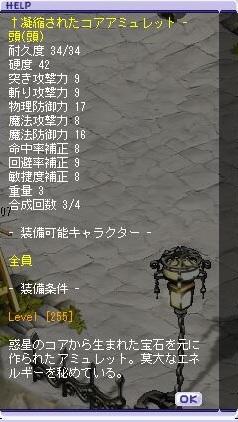 TWCI_2012_12_12_2_13_29.jpg