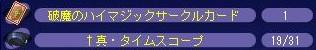TWCI_2012_12_12_2_43_27.jpg