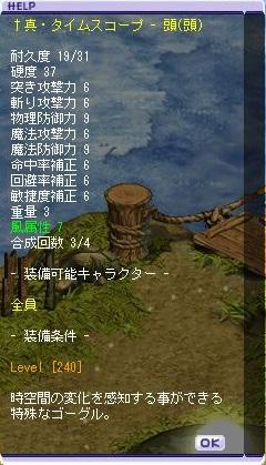 TWCI_2012_12_12_2_43_36.jpg