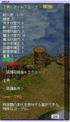 TWCI_2012_12_12_2_44_12.jpg