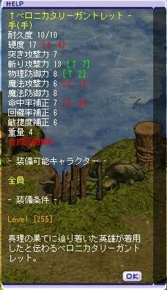 TWCI_2012_12_1_22_32_46.jpg