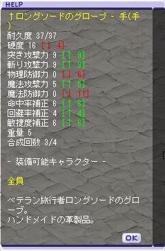 TWCI_2012_12_22_1_55_30.jpg