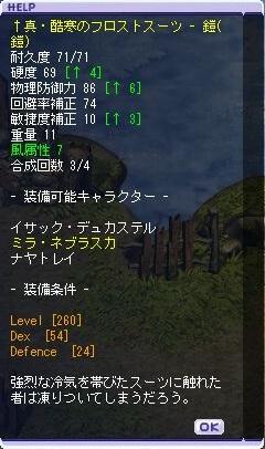 TWCI_2012_12_6_23_31_21.jpg