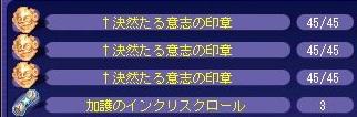 TWCI_2012_5_16_19_30_3.jpg
