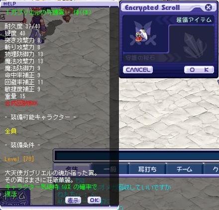 TWCI_2012_5_16_20_37_5.jpg