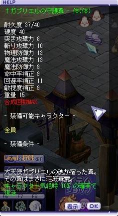 TWCI_2012_5_16_20_43_32.jpg