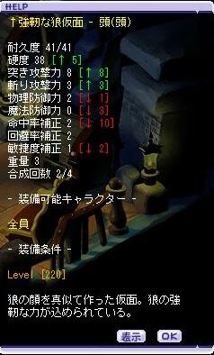 TWCI_2012_6_19_18_41_26.jpg