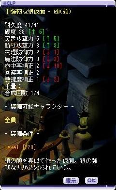 TWCI_2012_6_19_18_41_4.jpg