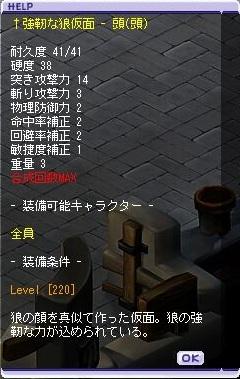 TWCI_2012_6_19_18_48_58.jpg