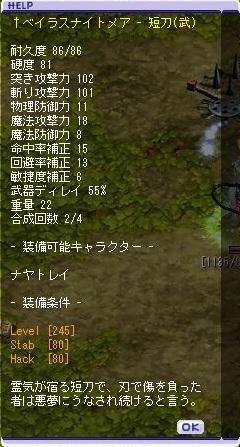 TWCI_2012_6_20_22_28_23.jpg