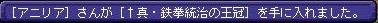 TWCI_2012_6_20_22_28_52.jpg