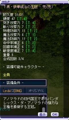 TWCI_2012_6_20_22_31_29.jpg
