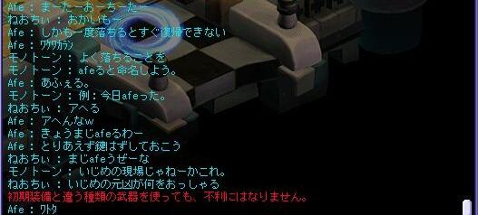 TWCI_2012_6_23_0_25_38.jpg