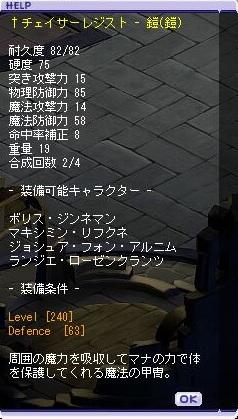 TWCI_2012_6_23_17_31_33.jpg