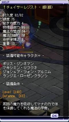 TWCI_2012_6_23_17_32_25.jpg