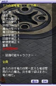 TWCI_2012_6_27_17_45_15.jpg