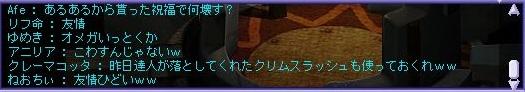 TWCI_2012_6_8_23_25_51.jpg